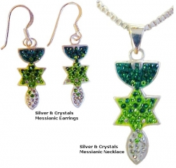Messianic Jewelry Set